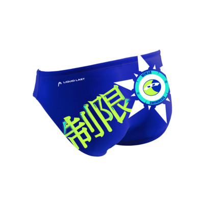 Product hover - NINJA BRIEF 7 JR blue